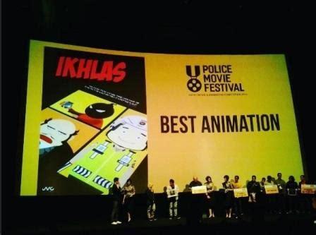 film recommended untuk ditonton blog best animation police movie festival 2016 untuk