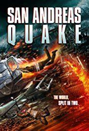 Poster San Andreas Alternate Textless 20x30cm san andreas quake 2015 imdb