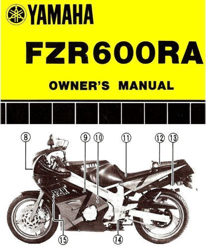 yamaha fzr600 wiring diagrams wiring diagram