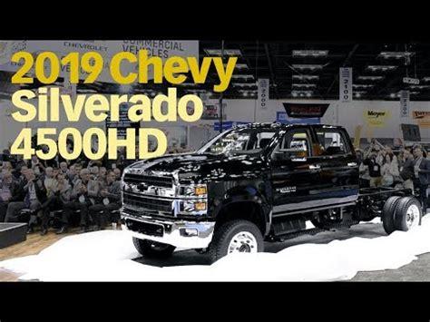 2019 Chevrolet 4500hd Price by 2019 Chevy Silverado 4500hd Cinemapichollu