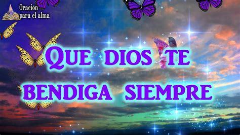imagenes de dios te bendiga para hi5 que dios te bendiga hoy y siempre youtube