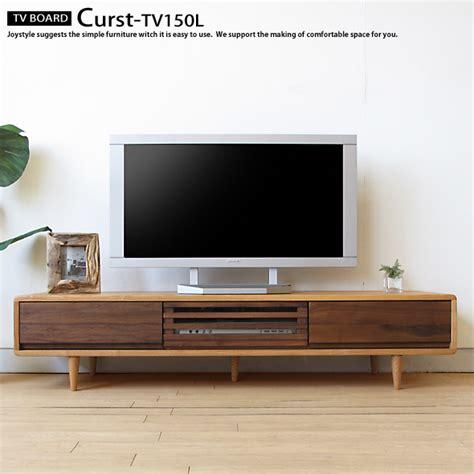 Cabinet Tv 180cm 楽天市場 幅150cm タモ材 ウォールナット材 天然木 木製 北欧家具 ツートンカラー ウォールナット無垢材の