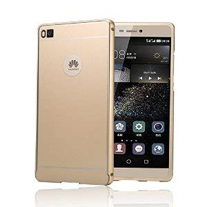 Hp Huawei P8 Lite Gold price for huawei p8 lite gold 4g dual sim in riyadh