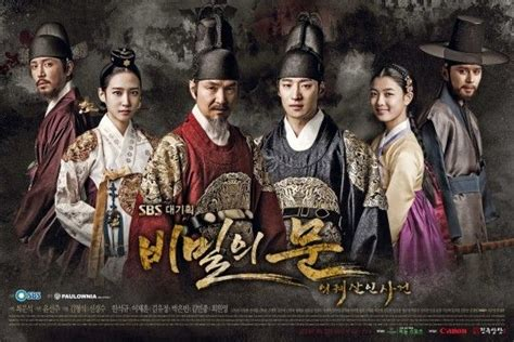film drama korea kerajaan ซ ร ย เกาหล secret door บ ลล งก เล อดแห งว งหลวง