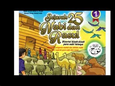 download film nabi untuk anak full download kartun anak anak contoh akhlak nabi muhammad