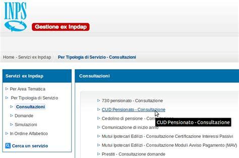codice sedi inps inps ex inpdap cedolino pensione la consultazione