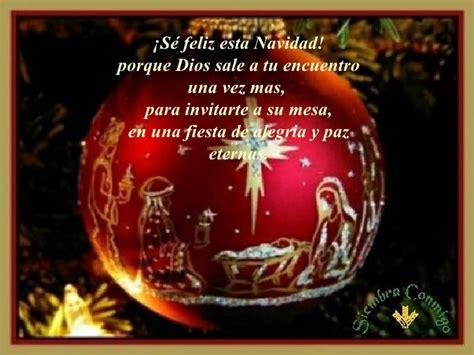 imagenes de feliz navidad jesus dios en esta navidad