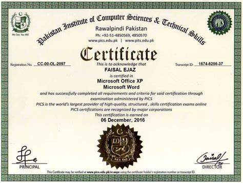 computer certificate template computer certificate template computer achievement