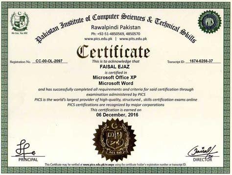 computer certificate templates computer certificate template computer achievement