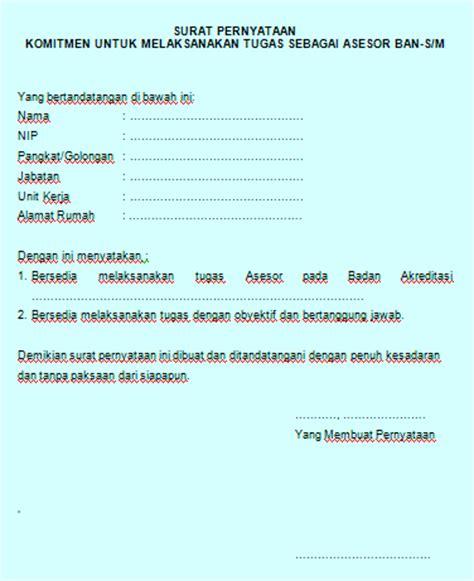contoh surat pernyataan komitmen untuk melaksanakan tugas