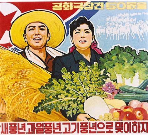 north korea the most insane north korea propaganda gizmodo australia