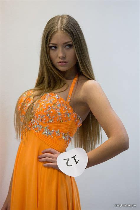 fotos de chicas calientes concurso de las bellas chicas calientes en bielorrusia