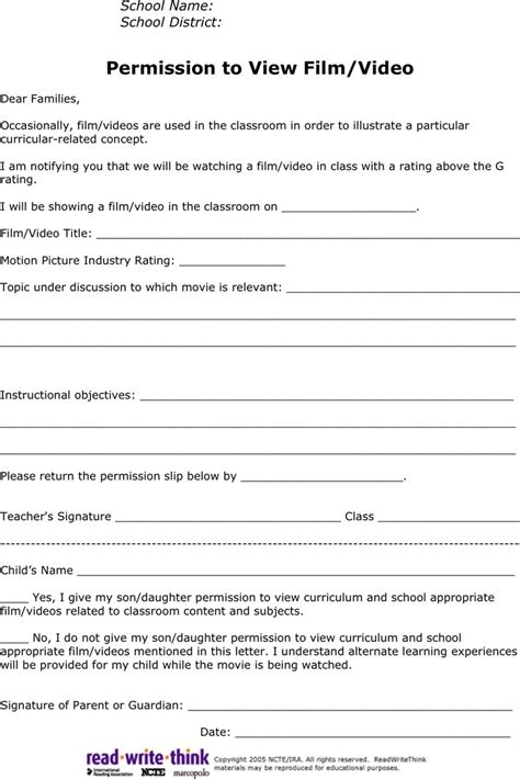 generic permission slip template permission slip template free premium