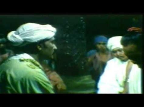 film islami sunan kali jaga wali songo full vidoemo emotional video unity