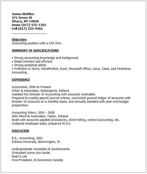 best 25 resume tips no 100 images lifeguard resume