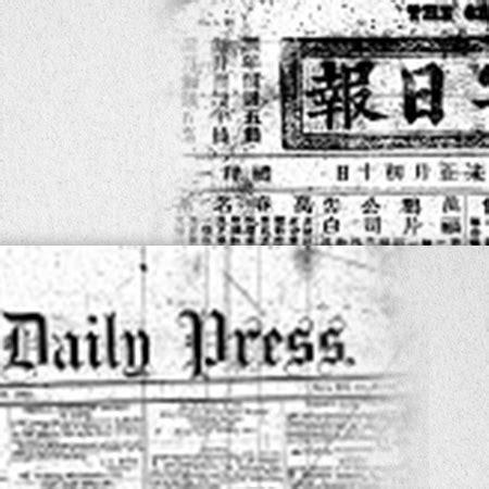 hong kong archives mykidstime hk newspapers mmis
