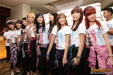 adegan film mika lewat film cherry belle buktikan girlband asli indonesia