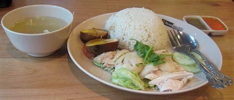 resep masakan favourite cara membuat minyak ayam lemak ayam cara membuat nasi ayam hainan resep segiempat