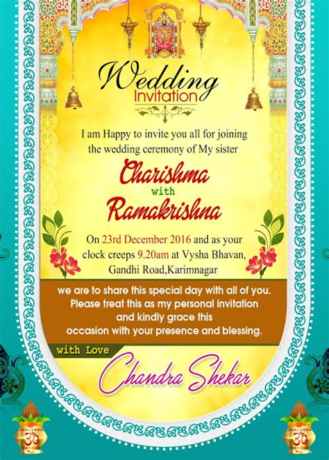 templates for indian wedding website indian wedding invitation wordings psd template free for