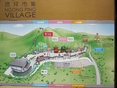 Hong Kong Et Ticket Ngong Ping 360 Single Trip Hongkong Tiket Dewasa hong kong day 2 ngong ping 360 cable car ride travelereve