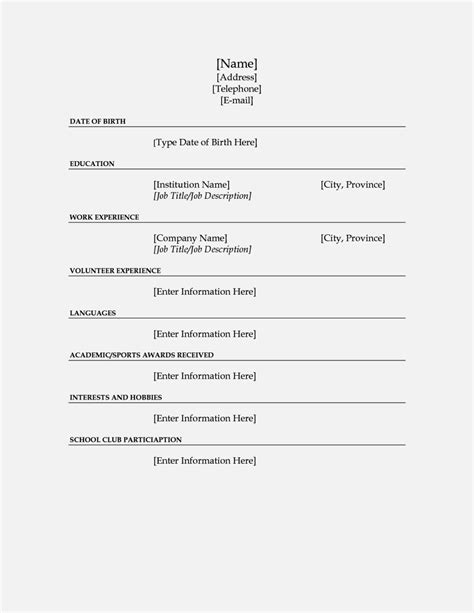 Example For Resume Skills by Easy Fill In Resume Template Resume Template Cover Letter