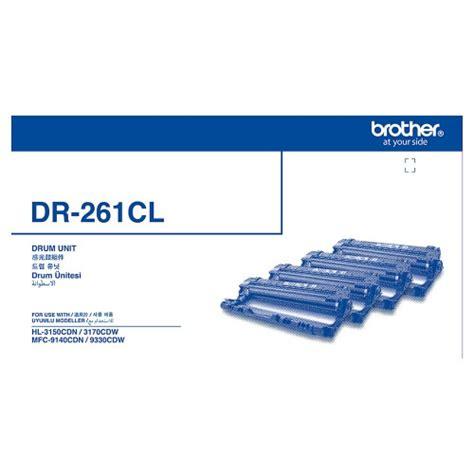 Toner Drum Unit Dr 261 Cl Original dr 261cl drum unit