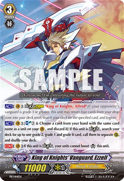 king of knights vanguard ezzell cardfight vanguard wiki