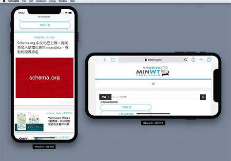 iphone layout simulator xcode9內建iphone x模擬器 免換新手機就能測試網頁在新版iphone x的畫面 梅問題 教學網