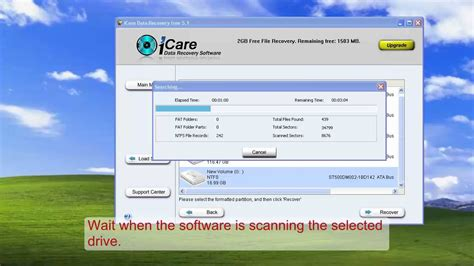 software reset ip1880 windows 7 windows 7 file recovery software free download software