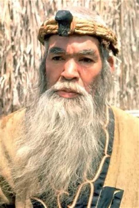 Ainu Japan beards the ainu of japan