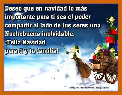 imagenes para dedicar feliz navidad frases de navidad para amigos especiales de facebook y