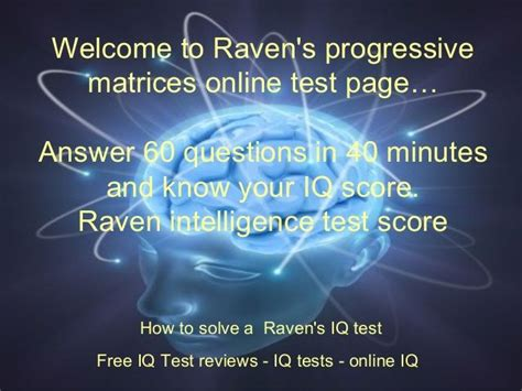 ravens progressive matrices test