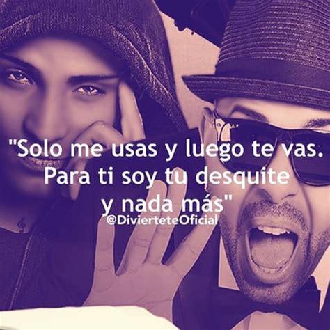 imagenes de reggaeton con frases de canciones imagenes de reggaeton imagenes de amor con frases de canciones