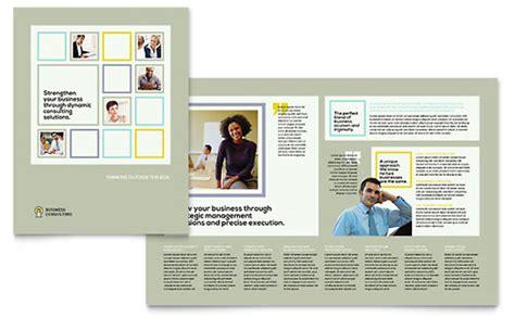 job expo amp career fair tri fold brochure template design