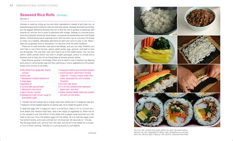 maangchi s real korean cooking a cookbook of delicious