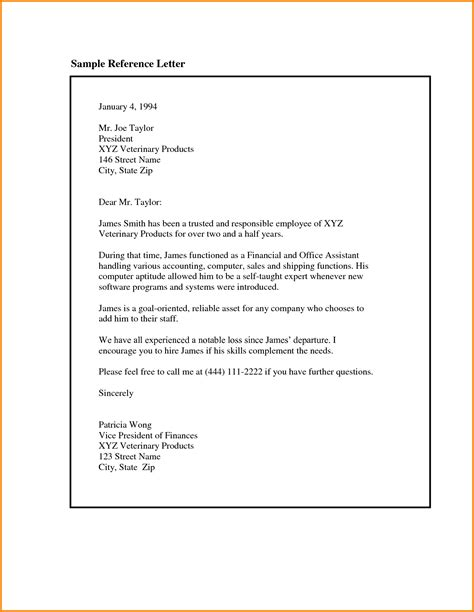 gallery image employee write up form template reference faculty
