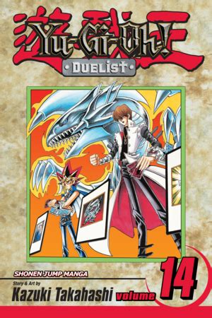 monsters can t lie volume 1 stardust books yu gi oh duelist vol 13 viz