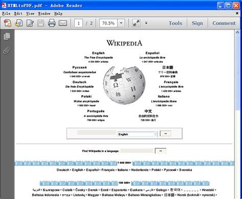 qt graphics tutorial pdf convert html to pdf with new plugin