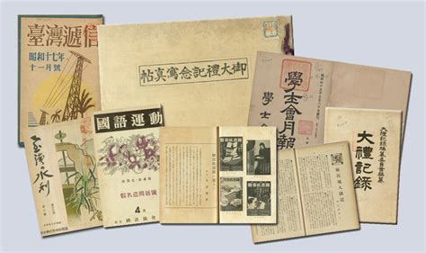 japanese picture books image gallery japan books