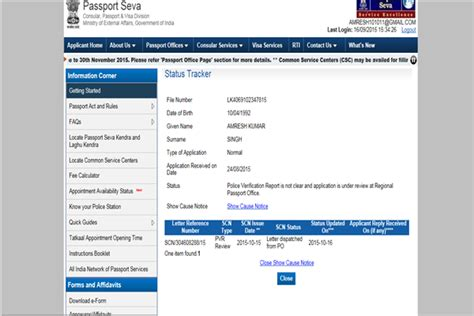 passport office lucknow customer care number toll free