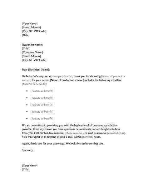sample email resume letter