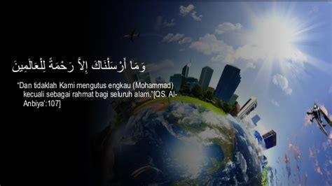 Islam Agama Rahmatan Lil Alamin deklarasi jakarta akan suarakan islam rahmatallil alamin