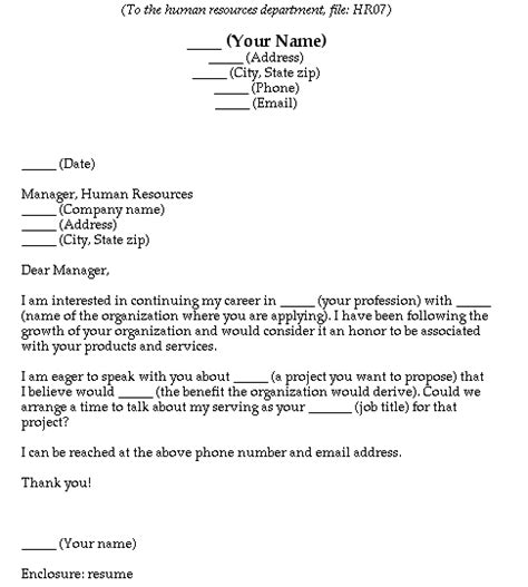 Cover Letter Template Blank It Cover Letter Template Out Of Darkness