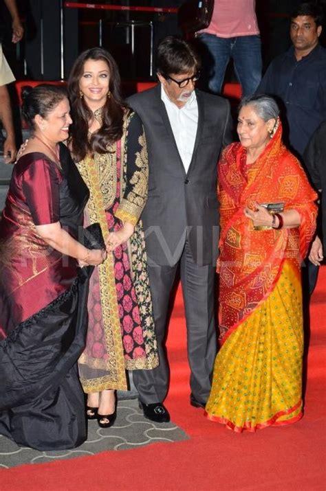 aishwarya rai jaya bachchan amitabh jaya aishwarya bachchan at the trailer launch