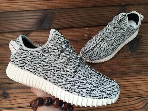 Kanya Miulan adidas originals 2016 kanye milan west yeezy boost