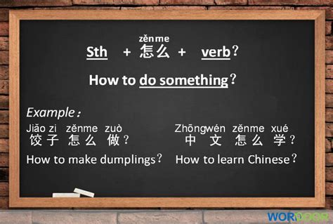sentence pattern motivation 169 best images about chinese language on pinterest