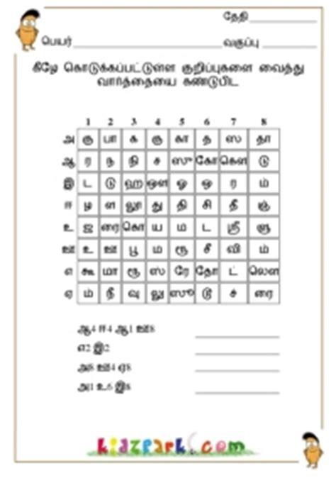 easy crossword puzzles in tamil tamil word puzzle worksheets school worksheets creating