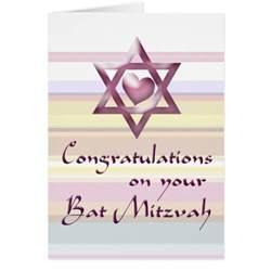 bat mitzvah congratulations greeting cards zazzle