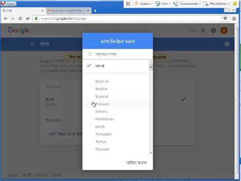 reset gmail to english change google gmail to english from foreign alphabet youtube