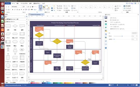 open source visio replacement visio alternative 28 images open source alternative to